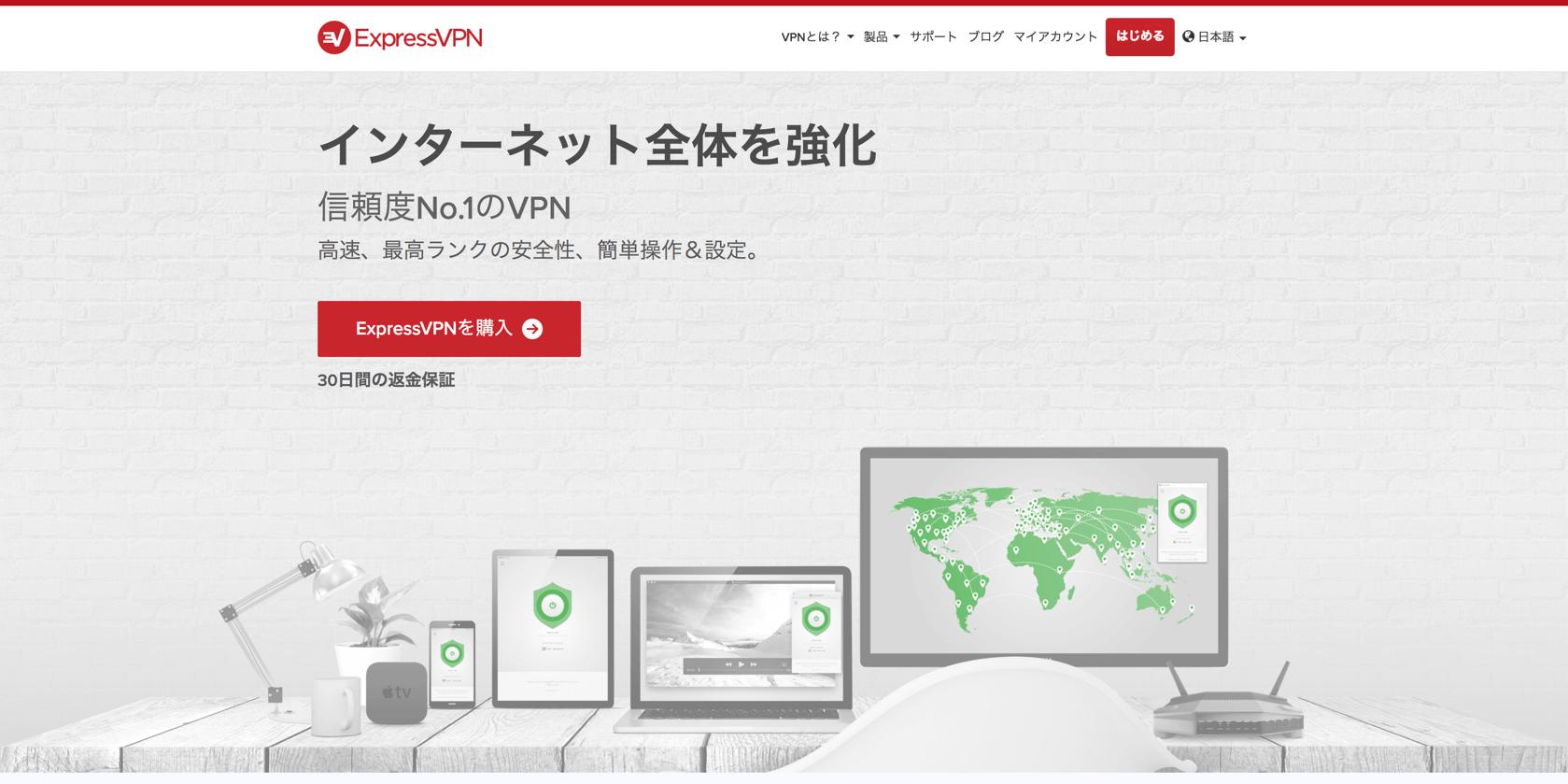 【中国VPN】政府の規制強化|2019年8月最新情報 | 中国Wi-Fi・VPN ...